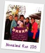 Neverland 5K